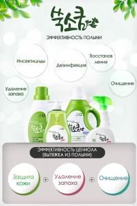 Ssook Soo Qoom Гель для стирки Liquid Laundery Detergent