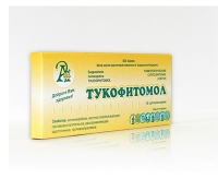 «Тукофитомол»